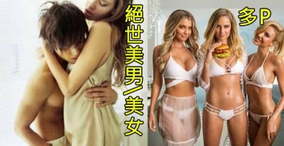 男女「春夢」裡出現的7種幻想對象,反應你的感情危機啊! 3與朋友的妻子發生春夢,代表你在現實中…