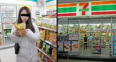 奧客正妹:「幹嘛收我錢?你們店長在追我耶!」結果店長出現後的「超淡定回覆」讓她羞愧奪門而出!