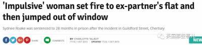 女獄警愛上女囚犯,瘋狂追求後卻被發現有男票…鐵窗禁忌百合…一點不美好啊