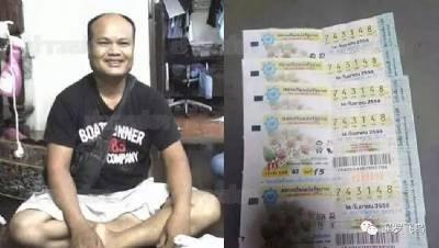 事實證明錢是買不到快樂的,泰國男子中600萬彩票後竟妻離子散,今正式出家