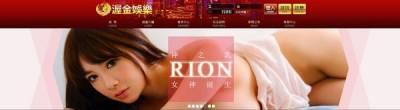 渥金娛樂城|最好玩的電子館|AV老虎機|博奕遊戲|百家樂推薦