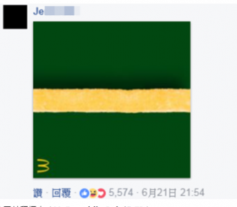 麥當勞為了慶祝在臉書上貼一根薯條要大家一起來玩薯條接龍,沒想到第一樓就開始大歪特歪XD
