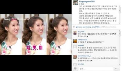南韓正妹替職棒開球,沒想到回去看轉播卻當場爆哭,因為她不小心露出了...