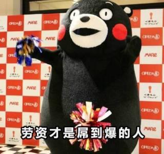 偷日本人的什麼東西最讓他們生氣?答案第1名居然是......