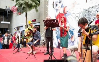 台北動漫嘉年華!歌唱跳舞Cosplay樣樣來~氣氛嗨到最高點