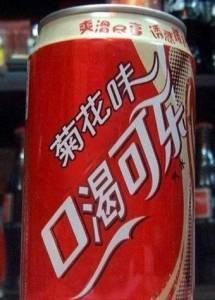 地球人已經阻止不了中國人的山塞了 看到這些全世界都笑了。