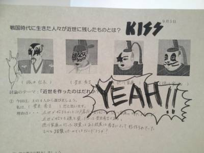 日本國中生的課本...原來跟我們一樣白目阿XD