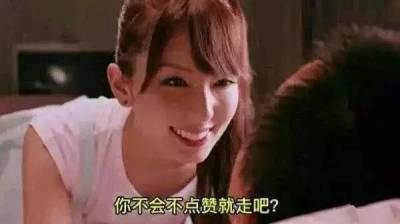 韓國小姐選美大賽又開始了,最新一季是這樣的