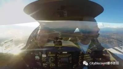 帶女朋友去開飛機,澳洲小哥半空中忽然說:我們的飛機好像出故障失控了,你快幫我一下.......