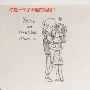 老外用5年為了女友繪製了一本漫畫,這畫面,好甜....