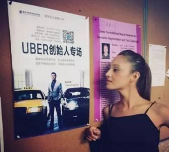 10歲被侵犯,26歲甩掉Uber創始人,獨立的女孩到底有多迷人