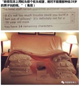 在酒店住得太無聊,這個哥們兒決定調戲下酒店服務員,然而這結果實在是料想不到……