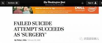 經受不住嚴重的強迫症,他拿槍自殺...最後不但沒死,居然還成了學霸