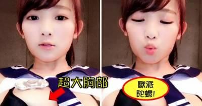 手指陀螺遜掉了!日本「I罩杯童顏巨乳」女星使出「歐派陀螺」,男網友們瘋狂讚:拜託不要停下來!