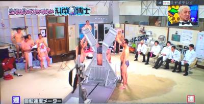 日本「極暗黑」深夜頻道,為了實驗精神不惜犧牲一名男子,沒想到博士們最後竟然笑噴了!