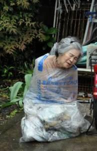 敲詐100次之後,這個八旬老太被裝入塑料袋,像垃圾一樣被人遺棄
