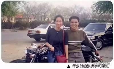 一起創業再一起敗家,這對每天只會瘋玩的中國小夫妻,為什麼被IS高額懸賞人頭,還得到全世界政要的關注!