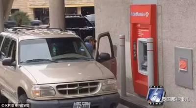 救命! 我被關在ATM機里了。。警察都要憋不住笑,但這是個很嚴肅的事情啊!