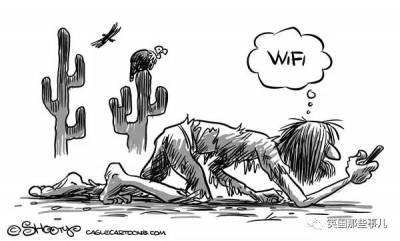 隨便連了個免費wifi,居然要被罰去刷廁所?英國人這套陷阱玩的很深啊!