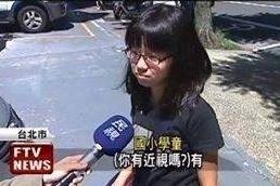 6張證明「台灣的新聞是世界的典範」的超爆笑經典畫面 5 記者大大,你有想過牛的感受嗎XD