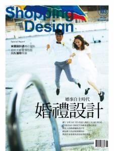 結婚其實可以很好玩!看鄧凱元與張宇辰的曼谷婚禮冒險~