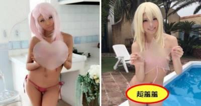 馬賽克也超性感!日本「合法蘿莉」Cosplay《Fate》小黑X伊利亞比基尼,拿掉「邪惡霧板」之後網友全都流口水了!