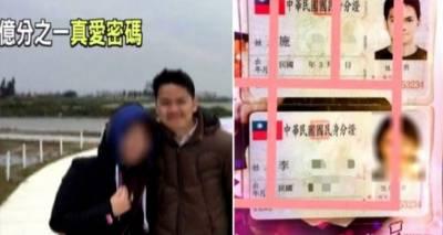 男子準備和交往兩個月的女朋友出國玩時,辦證件時卻發現「身份證的震驚秘密」...億分之一的機率!