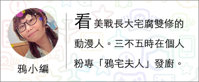 ONE PIECE連載20週年的重大宣布?尾田宣布將由好萊塢團隊製作航海王真人版連續劇