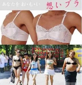 日本除了AV,還有這些變態發明令人髮指