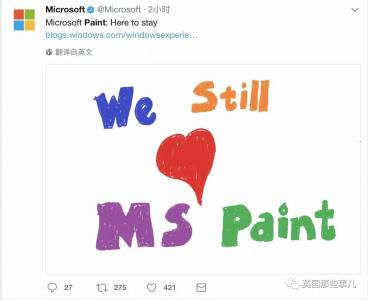 Windows裡的畫板居然要被砍掉 外國網友一波回憶殺刷屏,又給救回來了
