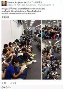 洛杉磯機場外的中國學生vs日本學生,這兩張圖被轉瘋了