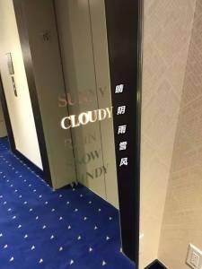 走進這家賓館,瞬間震驚了!