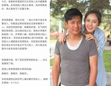 她被親媽詛咒去死,戲裡被小三和老公陷害,如今嫁到中國讓韓國女人全都羨慕哭!