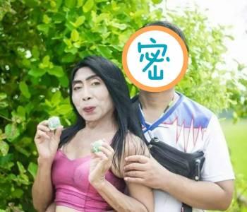泰國目前最紅的熟女,狂曬小鮮肉男友,秀恩愛...