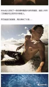 18歲時 他被鯊魚咬斷了一條腿…18年後 他依然在跟鯊魚們各種浪…