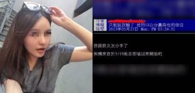超騷女大生,劈腿搞上「18CM」小王,「超西斯」聊天內容曝光!她意猶未盡告訴閨密:「他OO超強。」