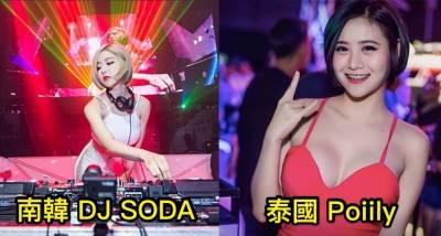 泰版「DJ SODA」夜店狂搖狂晃,就算不在舞台播歌刷碟,舞池裡依舊乳彈四溢,酒保接單「泰式奶茶」手都軟了!!!