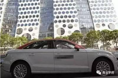 共享汽車要來了!數千輛奧迪已進入市場,比出租車便宜!