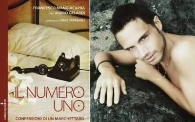 意大利最貴的職業男妓出書了 來看那些不可描述的故事…