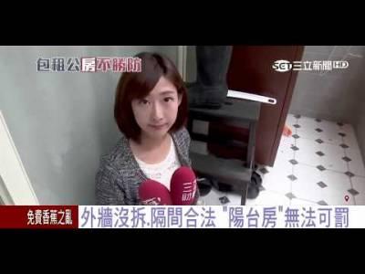 「政大桂綸鎂」用長腿量陽台長度在網路上爆紅,沒想到她私下的「玩水生活照」犯規到讓人暴動!