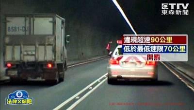 你整路「龜速」慢行又不懂得「禮讓」,那我到底該不該「超」你的車啊?