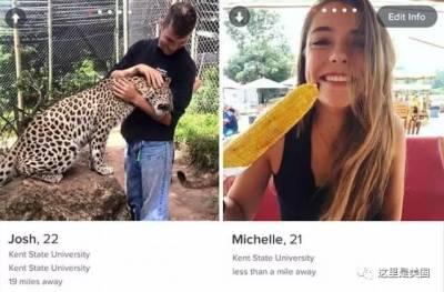 這對男女用美國知名交友平台Tinder配對成功,總共聊了將近3年,都沒約出去見,沒想到交友平台公司急壞了...