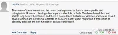 看了暴力AV就要跑去強姦殺人?這些案件背後,這黑鍋,AV要背麼? 