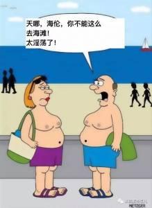 不管是男人還是女人,是胖子還是瘦子,這世上的雙標,還是很多啊!!