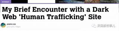 本想去拍片當模特,卻被綁架當成性奴在暗網拍賣......