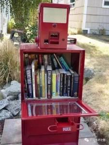 最近火爆中國的「硬幣箱」 VS. 風靡世界的「圖書箱」,讓我們看到了什麼