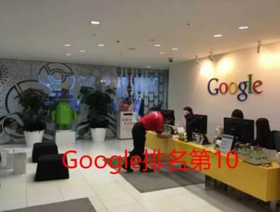 「日本妹子最想聯誼的10大企業」排行榜是有原因的!