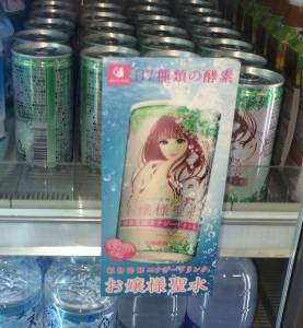 買了這瓶你就可以喝到女生「那裡」的水!?被放在情趣用品區的這瓶「謎樣飲料」,喝起來到底是什麼味道??!