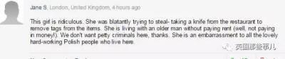 一個商場偷竊的網紅,人贓俱獲。但卻靠著一張嘴,給自己換來了無罪...