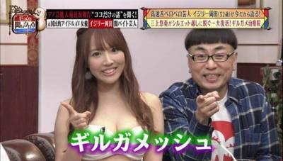 日本「最強子孫殺手」三上悠亞「拍一片就能買一棟房子」,自爆「願意做的最大尺度」讓網友聽了都狂噴!